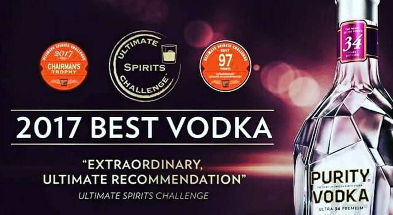 2017 Purity Vodka