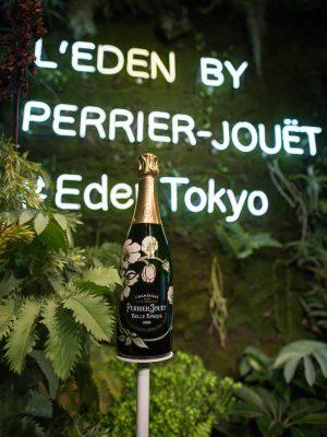 Perrier Jouët svela l'Eden a Tokyo, dettaglio bottiglia