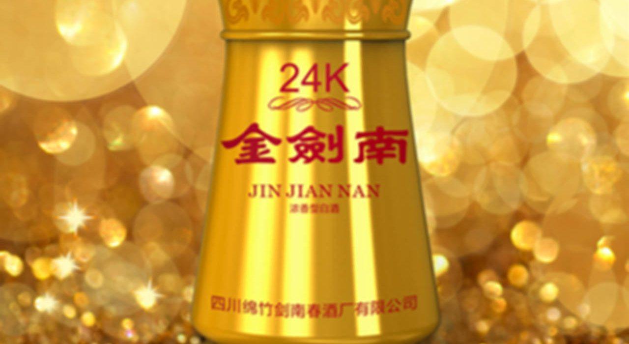 24K Jinjiannan