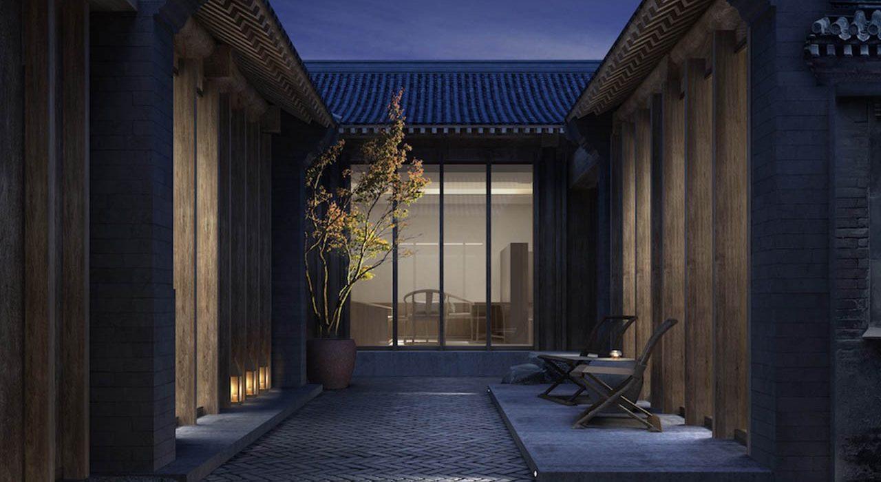 Mandarin Oriental Pechino, Qianmen Inner Courtyard