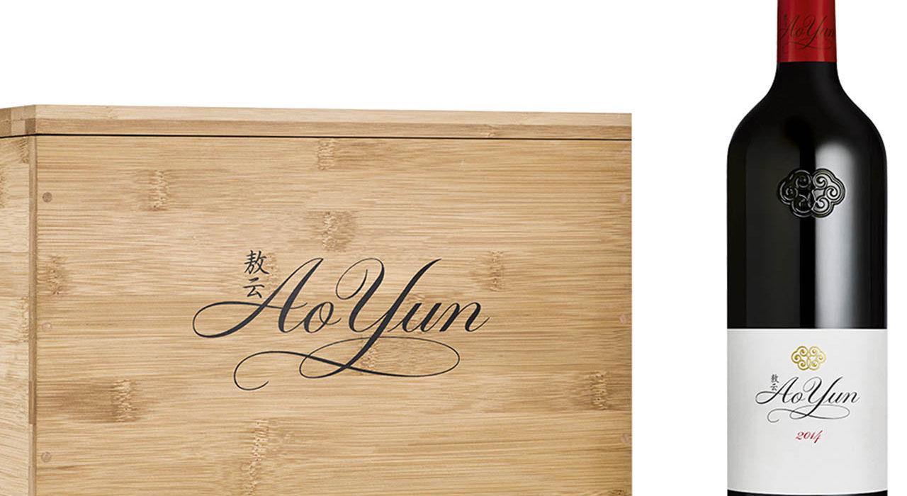 Ao-Yun